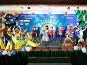 Les voeux du président vietnamien pour la Fête de la mi-automne