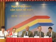 Nouvelle phase du projet « Russie-Vietnam : Nouvelle économie »