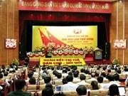 Congrès de l'organisation du PCV de Phu Tho