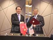 Vietnam - Malaisie: Renforcer la coopération dans la lutte contre la criminalité transnationale