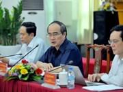 Le FPV donne ses avis sur le projet de Document du 12e Congrès national du PCV