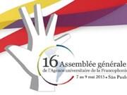 Education : le Vietnam participera à une Assemblée du Réseau francophone des femmes à Paris