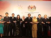 Le Vietnam contribue activement au développement de l'ASCC
