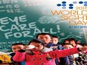 La Journée mondiale de la vue célébrée au Vietnam