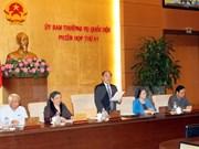 Le Comité permanent de l'Assemblée nationale va se réunir le 12 octobre
