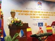 Célébration de la Journée des entrepreneurs vietnamiens au Laos