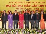 Clôture du Congrès de l'organisation du Parti du bloc des organes centraux