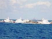 Mer Orientale: Les parties doivent respecter la souveraineté des pays concernés