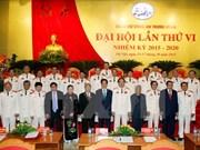 Ouverture du VIe Congrès de l'organisation du Parti de la Police