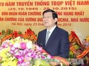 Le Renseignement de la défense du Vietnam fête ses 70 ans
