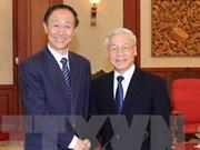 Nguyên Phu Trong affirme le partenariat de coopération stratégique intégrale Vietnam-Chine