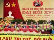 Le 16e Congrès de l'organisation du PCV pour Hai Duong