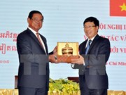 Communiqué conjoint de la conférence des provinces frontalières Vietnam-Cambodge
