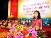 Clôture du 16e Congrès de l'organisation du Parti de Hanoi