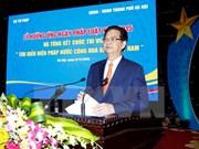 Journée du droit: Valoriser le droit de maître du peuple, dit le PM