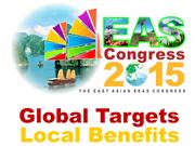 Le Vietnam s'engage à développer durablement les régions littorales