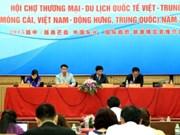 Plus de 400 stands à la foire internationale du commerce et du tourisme Vietnam-Chine 2015