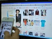 Vietnam et Japon coopèrent pour régler les litiges de l'e-commerce