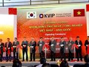 Inauguration de la pépinière des technologies Vietnam-R. de Corée à Can Tho