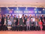 L'AIPA contribue à la création de la Communauté de l'ASEAN