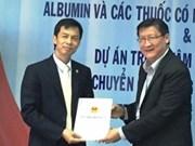 HSTP: remise de la licence d'investissement à deux projets dans le secteur médical