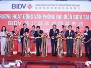 La BIDV ouvre un bureau à Taiwan (Chine)
