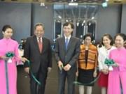 Vietnam - Thaïlande: Renforcer la coopération dans la gestion des ressources maritimes