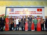 Célébration du 55e anniversaire des relations diplomatiques Vietnam-Cuba à HCM-Ville