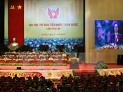 Ouverture du 9e Congrès national d'émulation patriotique
