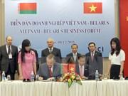 Forum d'affaires Vietnam-Biélorussie