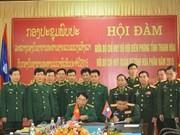 Thanh Hoa et Houaphan renforcent leur coopération transfrontalière