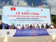 Agrandissement de la centrale hydroélectrique de Da Nhim