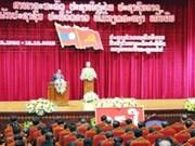 Laos : célébration du 95e anniversaire du président Kaysonne Phomvihane