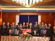 Vietnam et Laos renforcent leur coopération judiciaire