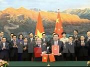 Accord de coopération entre les organes législatifs Vietnam-Chine