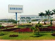 Le Samsung CE Complex augmente ses investissements