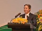 Le gouverneur de la Banque centrale demande de prêter attention à l'inflation