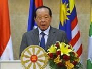 La Communauté de l'ASEAN va renforcer le rôle du bloc sur la scène internationale