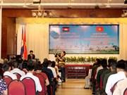 Commémoration de la victoire sur les Khmers Rouges à HCM-Ville
