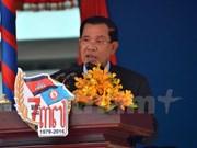 Le Cambodge célèbre la Journée de la Victoire du 7 janvier