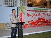 Des amis internationaux se félicitent du succès du 12e Congrès national du PCV