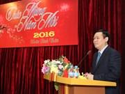 La Banque de développement du Vietnam pour la prospérité du pays