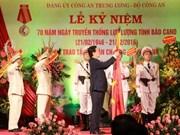 Célébration de la 70e journée traditionnelle des forces du renseignement de la police