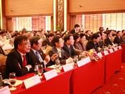 Renforcement de la coordination pour développer le tourisme au Centre