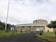 Formation des ressources humaines pour le secteur nucléaire