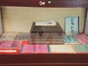 """Présentation de l'édition bilingue vietnamien-russe du """"Truyên Kiêu"""""""