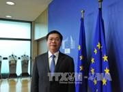 L'ALE entre le Vietnam et l'UE en vigueur en 2018 ?