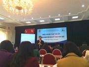 Conférence sur la Loi sur la promulgation de textes normatifs juridiques