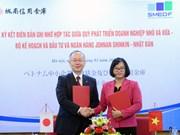 Coopération entre le Fonds de développement des PME et une banque japonaise