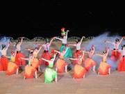 Une vingtaine de troupes de 15 pays attendus au Festival de Hue 2016